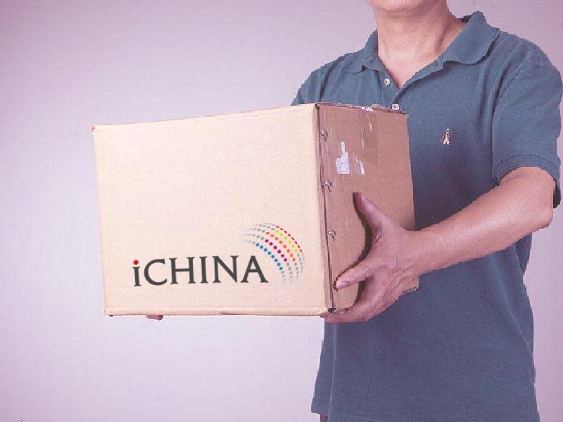 cách chuyển hàng về kho ichina company tại trung quốc